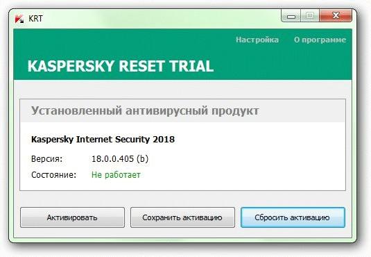 مفاتيح وأداة تفعيل برنامج الحماية من الفيروسات كاسبرسكاي Kaspersky 2018