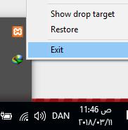 internet download manager 6.30 full cracked برنامج التحميل السريع كامل كراك شغال 100%