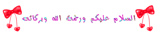 WinRAR 2018 (إصدار تجريبى حصري) برنامج ضغط الملفات وفكها بشكله الجديد ومميزاته الاقوى