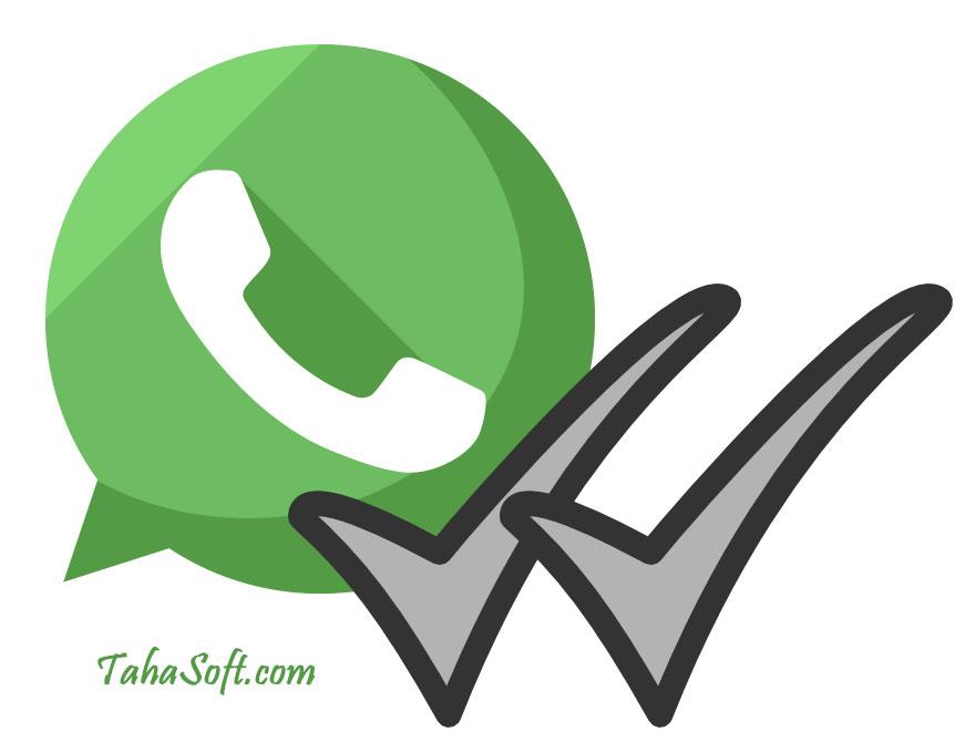 فتح رسائل whatsapp دون إظهار العلامة الزرقاء لدى المرسل بدون تطبيقات أو برامج