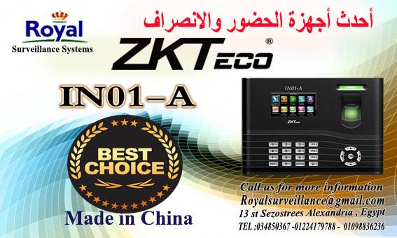 ماكينة بصمه ZKTeco موديل IN01-A