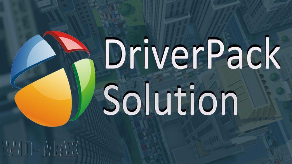 تحميل أسطوانة التعريفات Driver Pack Solution 2018 Offline الإصدار النهائي