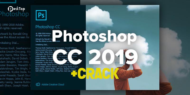 تحميل برنامج Adobe photoshop CC 2019 مع التفعيل