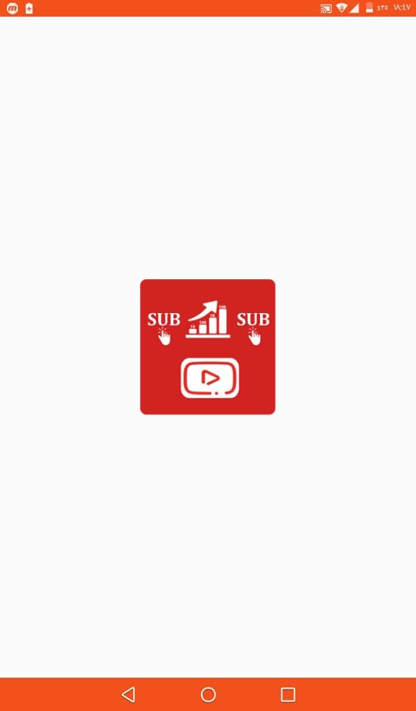 تطبيق رائع لتبادل الإشتراكات والمشاهدات الحقيقية على YouTube