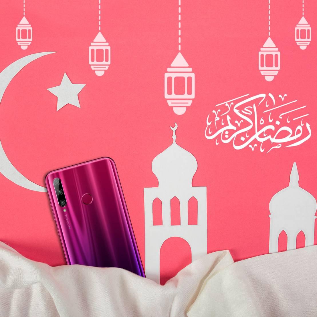 خيارات هدايا رمضان والعيد من HONOR